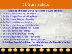 11 guru sahibs