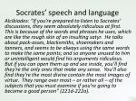 socrates speech and language