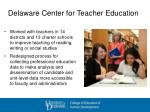 delaware center for teacher education