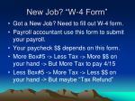 new job w 4 form