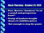 black thursday october 24 19292