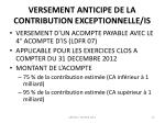 versement anticipe de la contribution exceptionnelle is