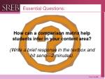 essential questions3