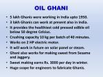 oil ghani