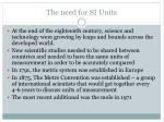 the need for si units