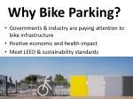why bike parking