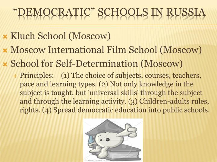 Kluch School (Moscow)
