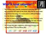what is lunar calendar