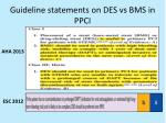 guideline statements on des vs bms in ppci