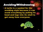 avoiding withdrawing