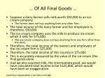 of all final goods2