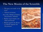the new maxim of the scramble