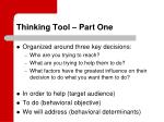 thinking tool part one