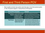 first and third person pov