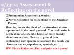 2 13 14 assessment reflecting on the novel