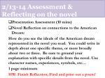 2 13 14 assessment reflecting on the novel1