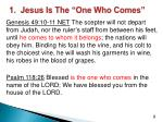 1 jesus is the one who comes