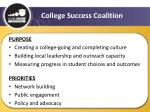 college success coalition