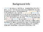 background info