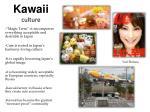 kawaii culture