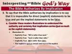 the bible authorizes by implication3