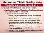 the bible authorizes by implication5