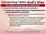 the bible authorizes by implication7
