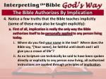 the bible authorizes by implication8