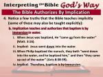 the bible authorizes by implication9