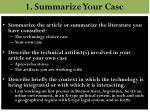 1 summarize your case