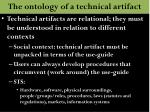 the ontology of a technical artifact