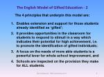 the english model of gifted education 2