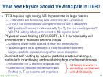 what new physics should we anticipate in iter