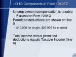 lo 3 components of form 1040ez3