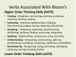 verbs associated with bloom s