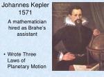 johannes kepler 1571