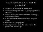 read section 2 chapter 15 pp 446 451