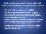 notice to clinicians early reports of ph1n1 associated illnesses for 2013 14 influenza season