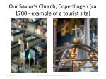 our savior s church copenhagen ca 1700 example of a tourist site
