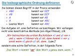 die lexikographische ordnung definieren