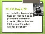 wu 65 may 4 7th