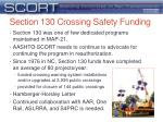 section 130 crossing safety funding