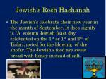 jewish s rosh hashanah