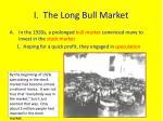 i the long bull market