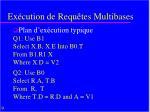 ex cution de requ tes multibases2