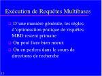 ex cution de requ tes multibases5