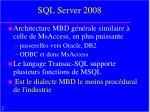 sql serve r 2008