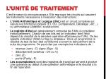 l unit de traitement