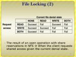 file locking 2