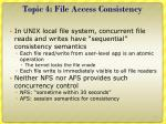 topic 4 file access consistency
